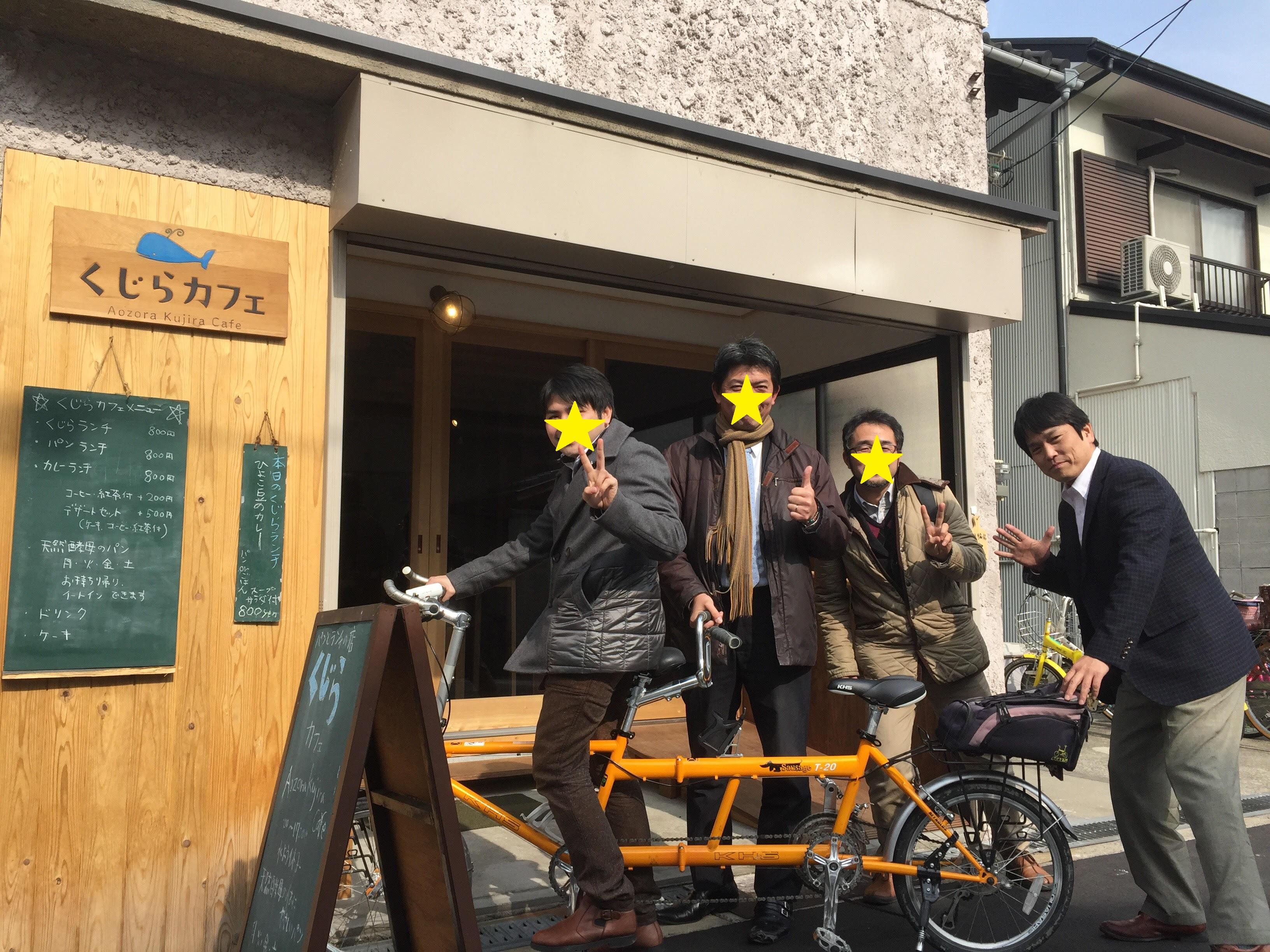 くじらカフェで自転車にのる「いのやん」